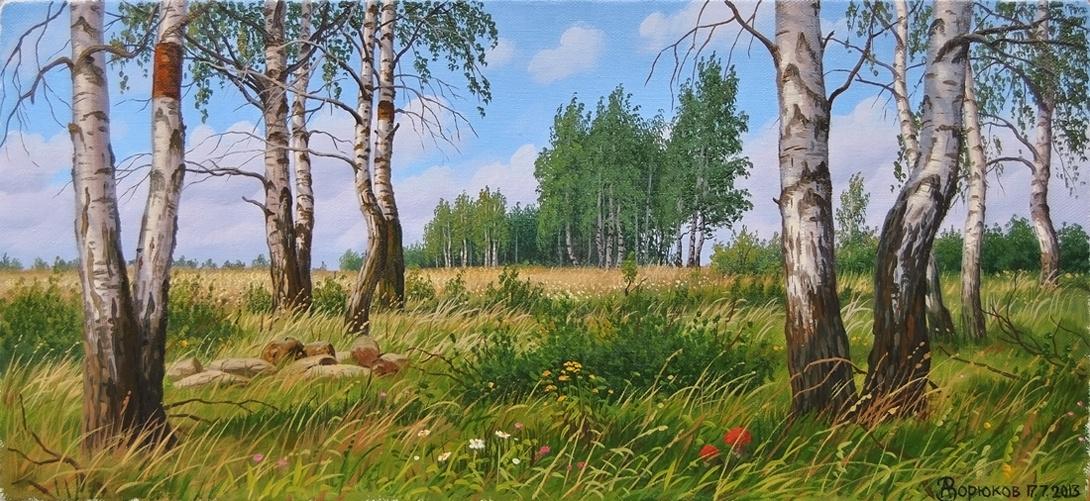 Alexander Vasilyevich Zoryukov. Birch edge