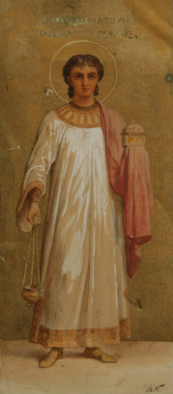 Vasily Petrovich Vereshchagin. Protomartyr archdeacon Stephen