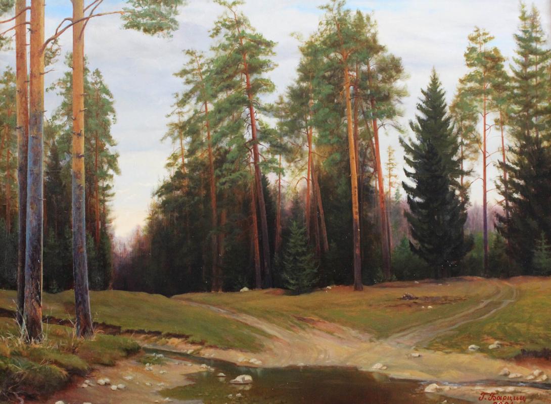 Gennady Shotovich Bartsits. Forest stream near Diveevo