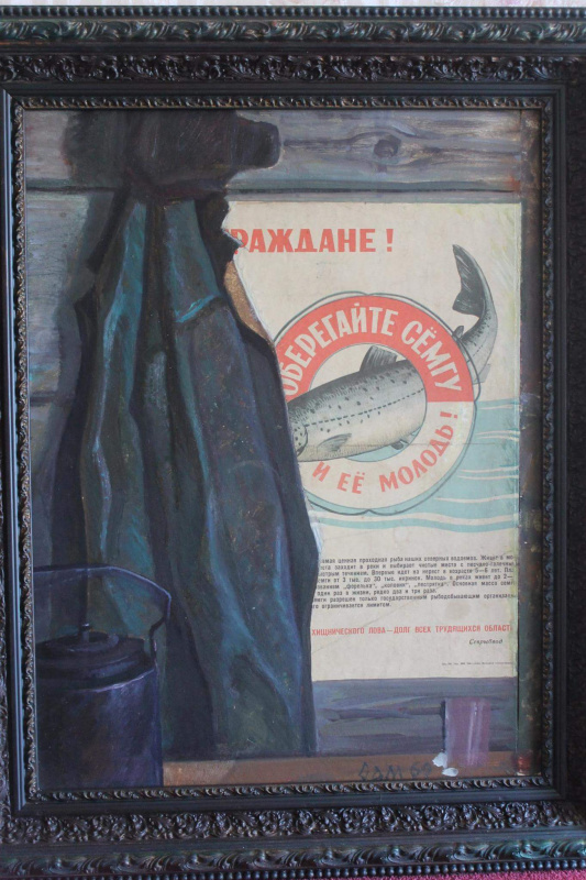 """Vyacheslav Fedorovich Samarin. Still life with salmon. Study for the painting """"Pomors"""""""