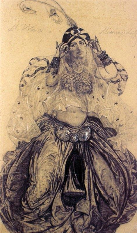 Ivan Grigorievich Myasoedov. Portrait of Malvina Vernici, wife of the artist