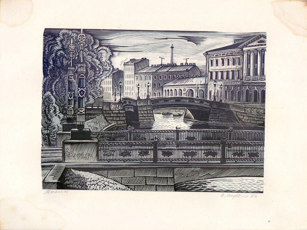 Vladimir Ivanovich Serdyukov. Bridges