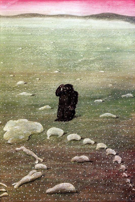 Питер Сис. Одиночество
