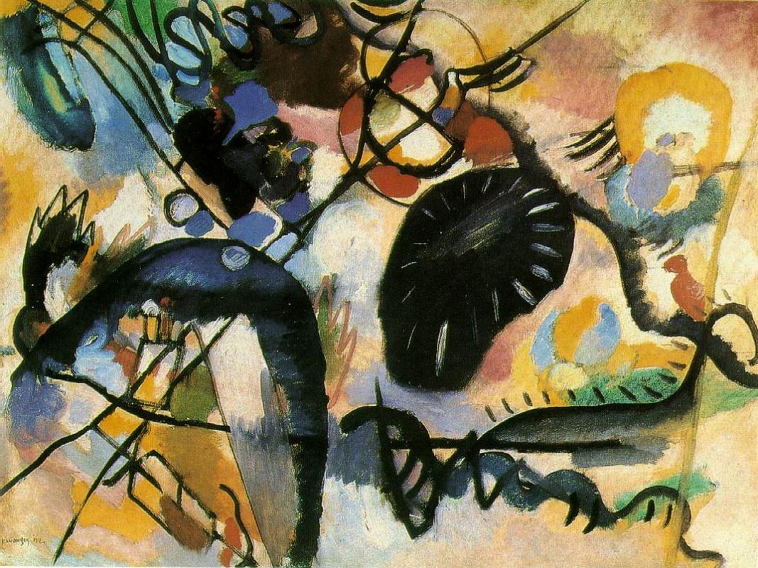 Wassily Kandinsky. Black spot