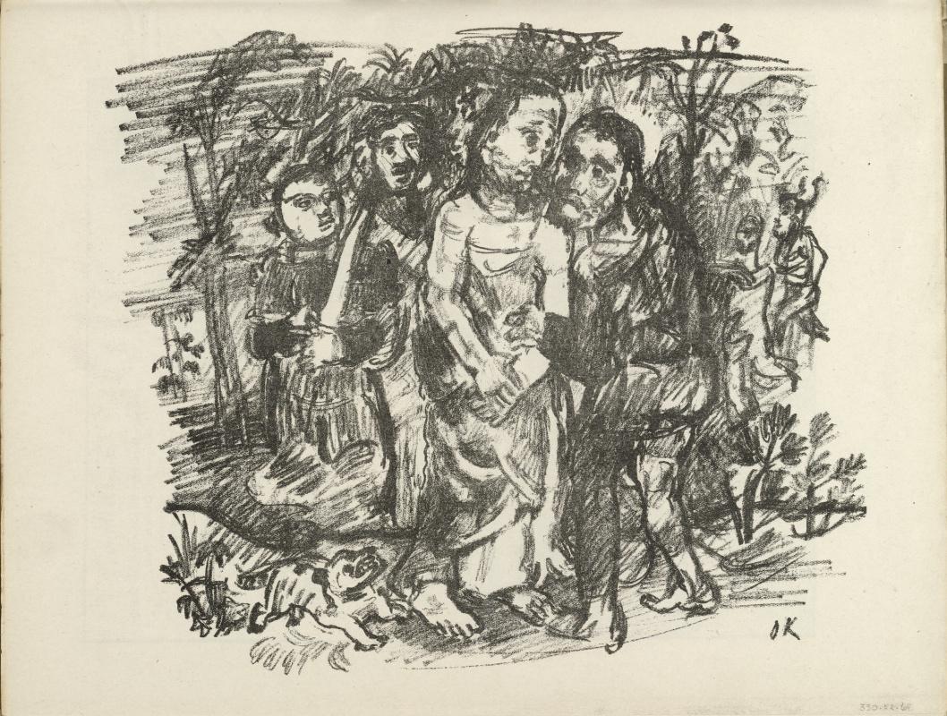 Oskar Kokoschka. Christ in the garden of Gethsemane