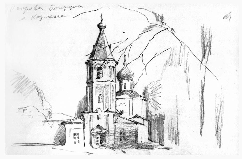 Boris Anatolevich Studentzov. The Church of the Intercession of the virgin on Kozlene