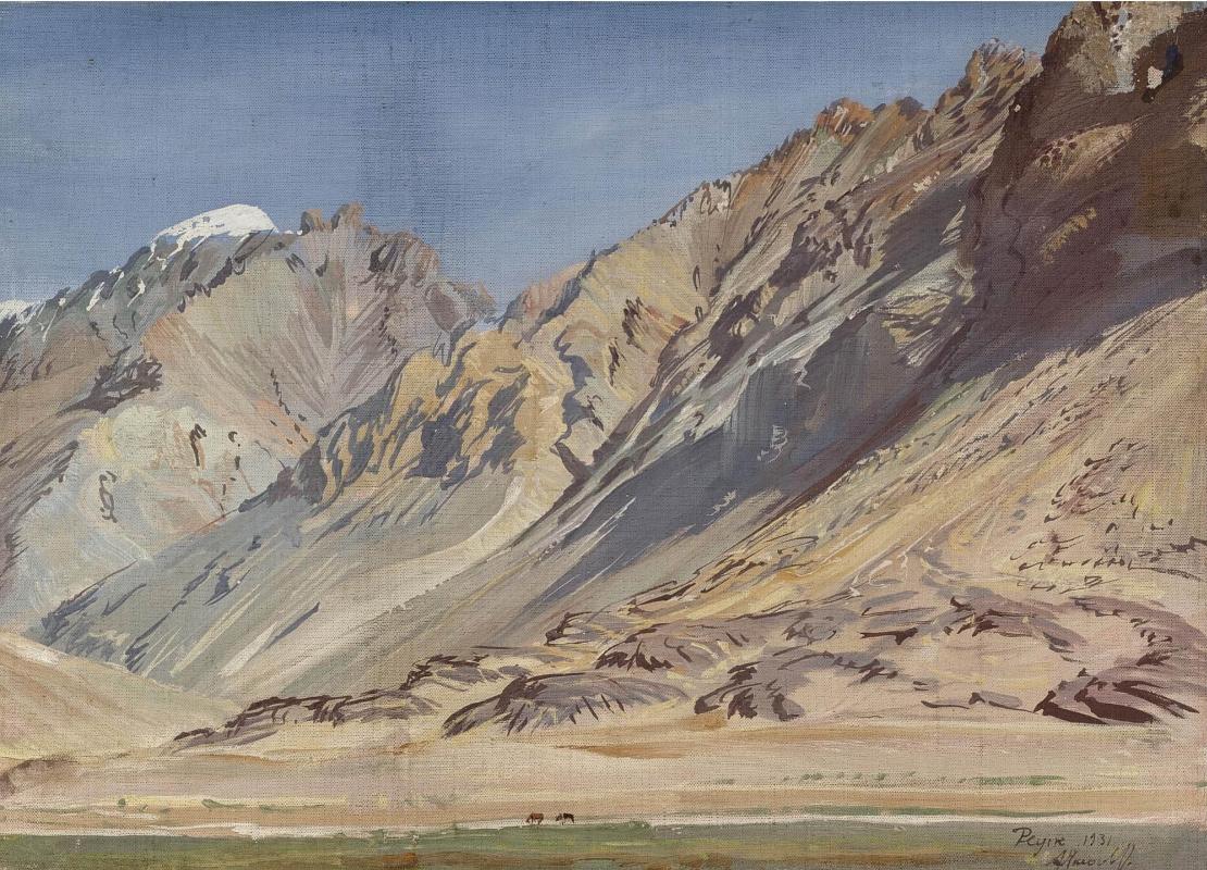 Alexander Yevgenyevich Yakovlev. Mountain landscape. 1931