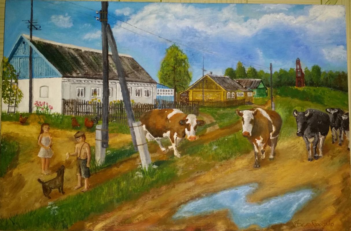 Alexander Beloborodko. Village
