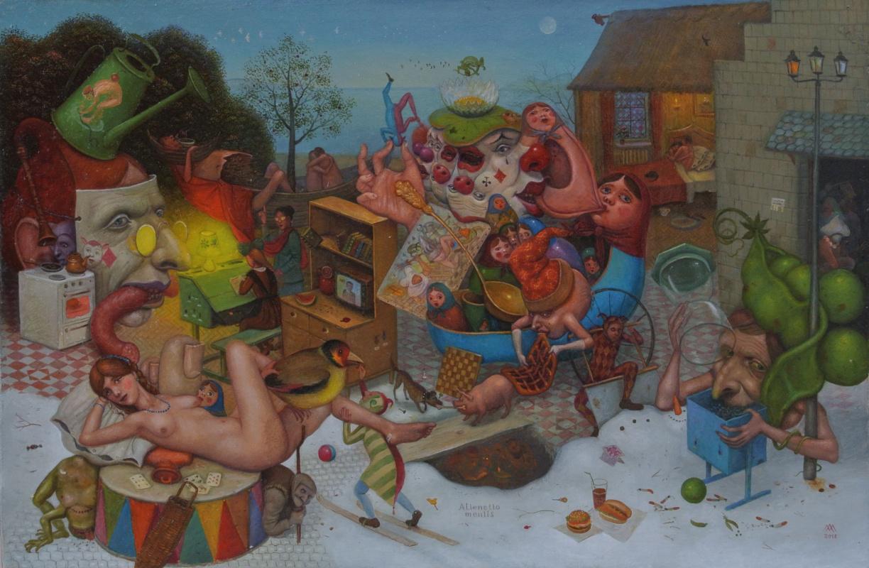 Михаил Лобырев. Puppet yard number 2
