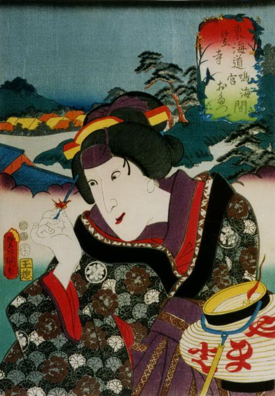 41 Станция Касагава между Станциями Наруми и Мия. Актер Иваи Хансиро V в роли Отацу