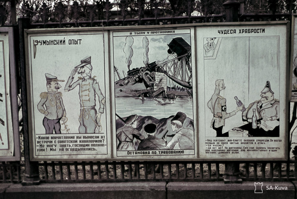 Historical photos. Soviet propaganda posters in captured by Finnish troops Vyborg.