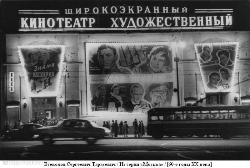 Historical photos. Movie posters in Moscow in the 1960s