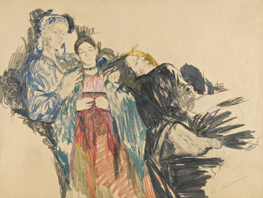 Philip Andreevich Malyavin. Family portrait