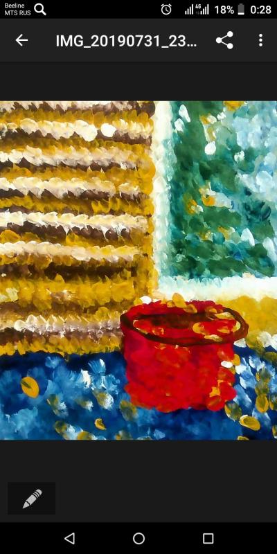 Elenka Ivankova. Still life with a red bucket. Fragment