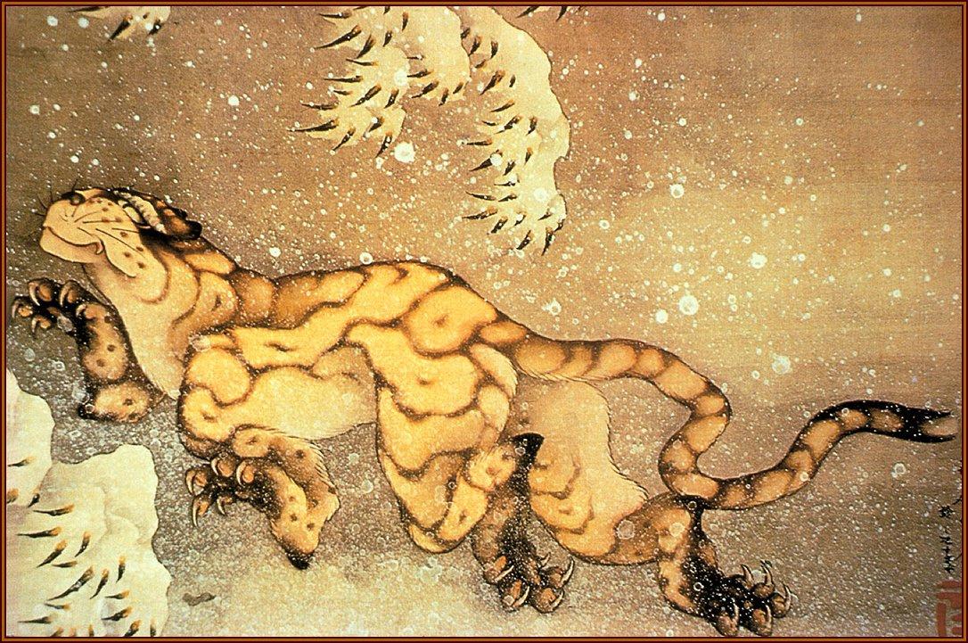 Кацусика Хокусай. Старый тигр в снегу