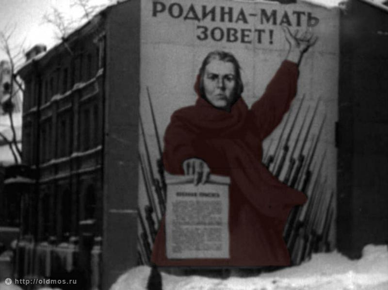 """Historical photos. Panel """"Motherland is calling!"""" on Ogareva street in Moscow"""