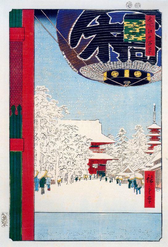 "Utagawa Hiroshige. Korusan temple in Asakusa. The series ""100 famous views of Edo"""