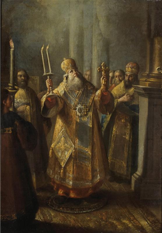 Алексей Иванович Бельский Россия 1926 - 1796. Архиерей во время служения литургии.