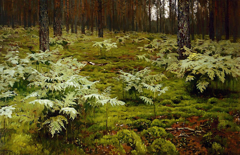 Исаак Ильич Левитан. Папоротники в лесу