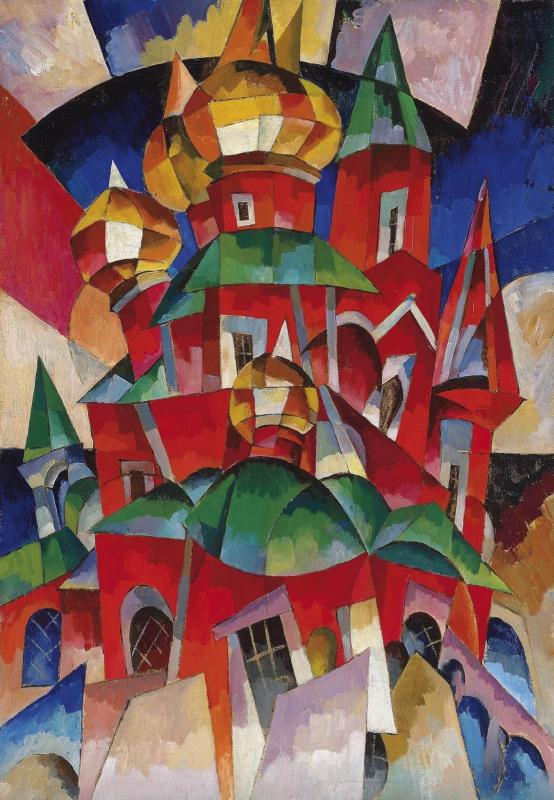 Аристарх Васильевич Лентулов. Красная церковь. 1913-1916