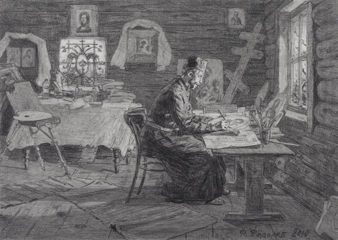 Фёдор Борисович Фёдоров. Icon painter Ilya. Drawing for a painting of the same name