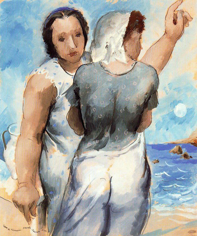 Педро Санчес. Женщины на пляже