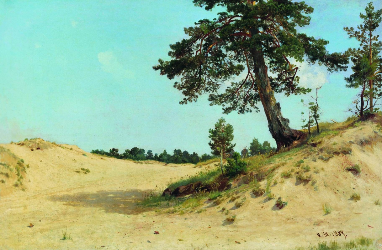 Иван Иванович Шишкин. Сосна на песке