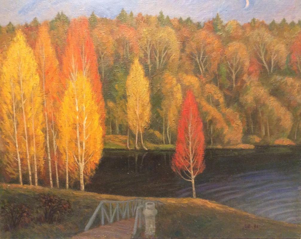Ivan Ivanovich Eskov. Golden autumn