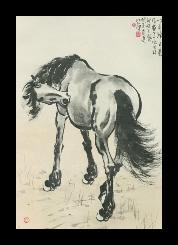 Беихонг Сюй. Лошадь 13