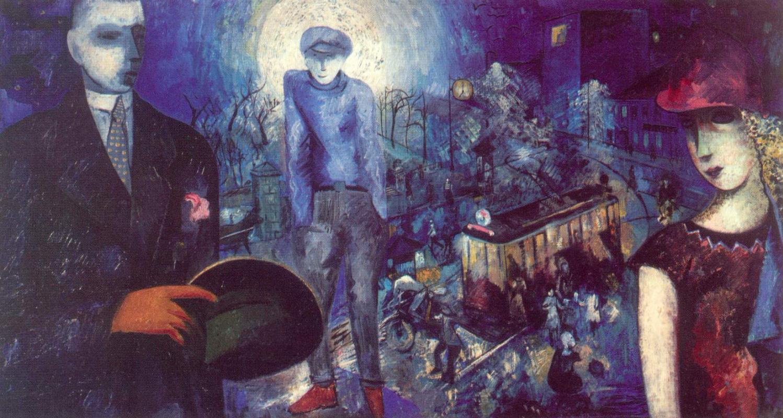 Александр Сергеевич Голованов. Лунная ночь