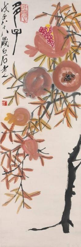 Qi Baishi. Grenades