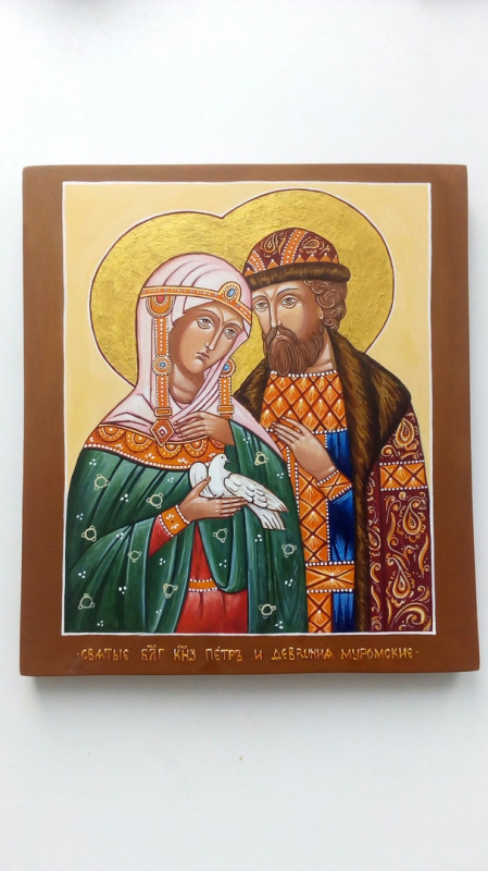 Catherine Satulina. Peter and Fevronia of Murom