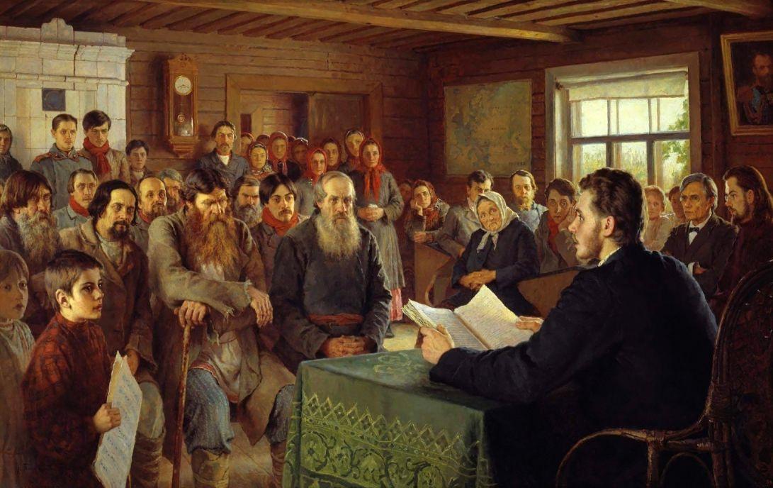 Николай Петрович Богданов-Бельский. Воскресное чтение в сельской школе
