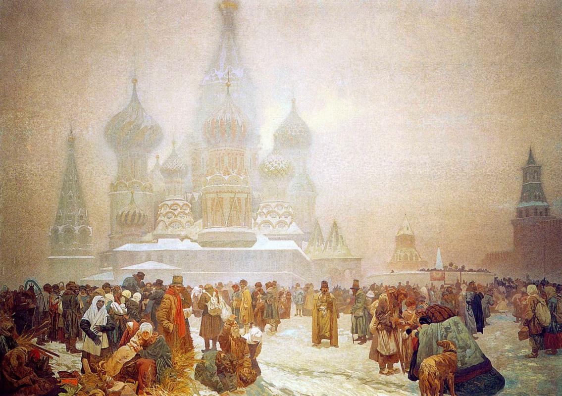 Альфонс Муха. Славянский эпос. Отмена крепостного права на Руси