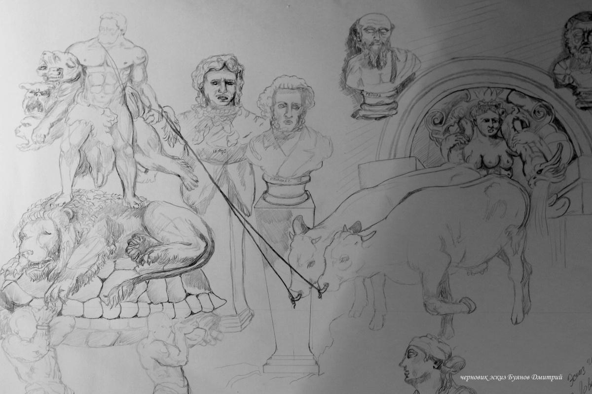 "Дмитрий Юрьевич Буянов. Rough sketch of allegory ""Seeker of Fortune"""