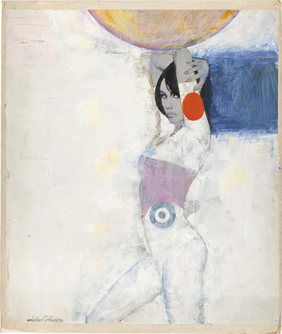 Michael Johnson. White Leotard with Red Spot