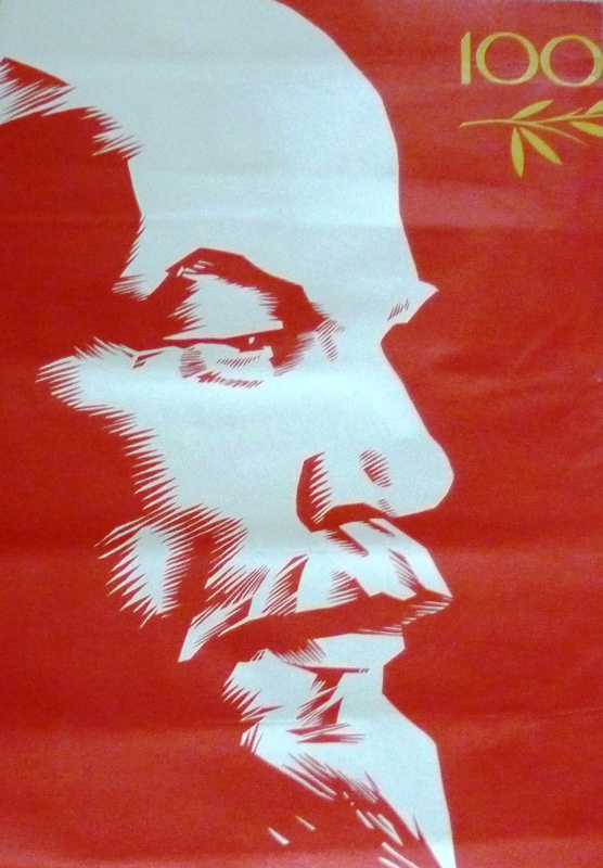 D.P. Buchkin. To the 100th since the birth of Lenin