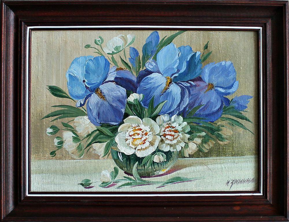 Irina Olegovna Zimina. Bouquet of flowers