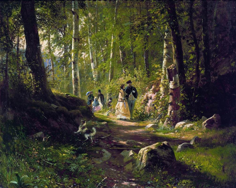 Иван Иванович Шишкин. Прогулка в лесу