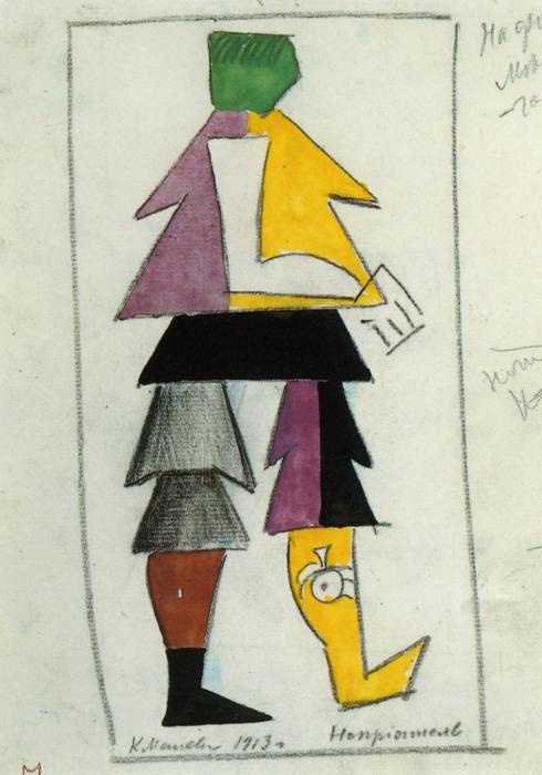 "Kazimir Malevich. Costume design for the futurist Opera ""Victory over the sun"""