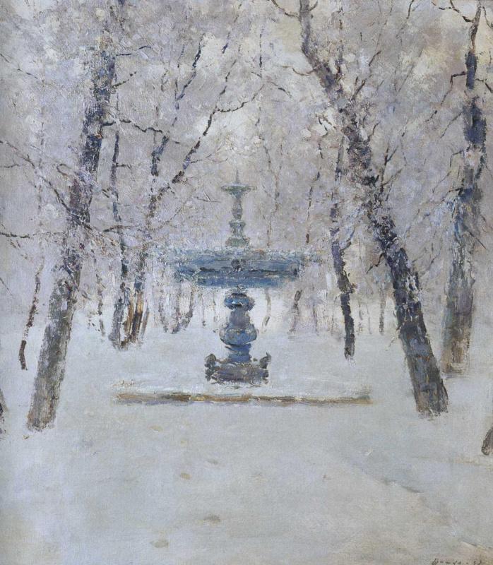 Сергей Федорович Шишко. Фонтан в зимнем парке