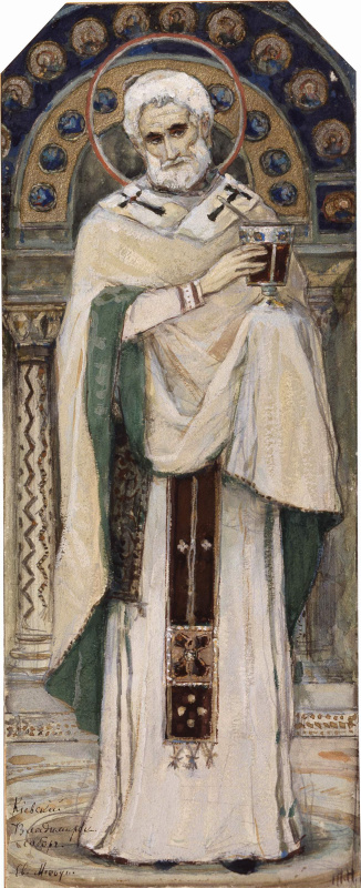 Mikhail Vasilyevich Nesterov. Methodius Equal To The Apostles. Sketch the image of the iconostasis of the altar of the Vladimir Cathedral in Kiev