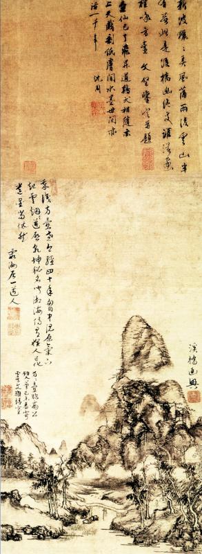 Фан Конг Уи. Пейзаж 095