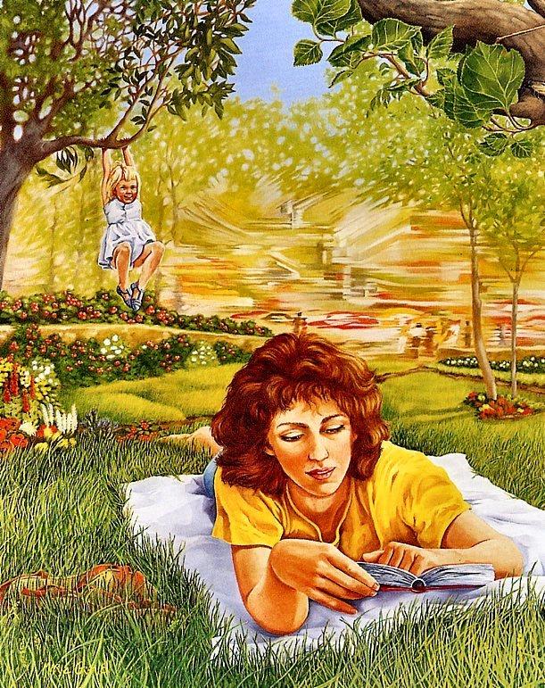 Чтение на лужайке