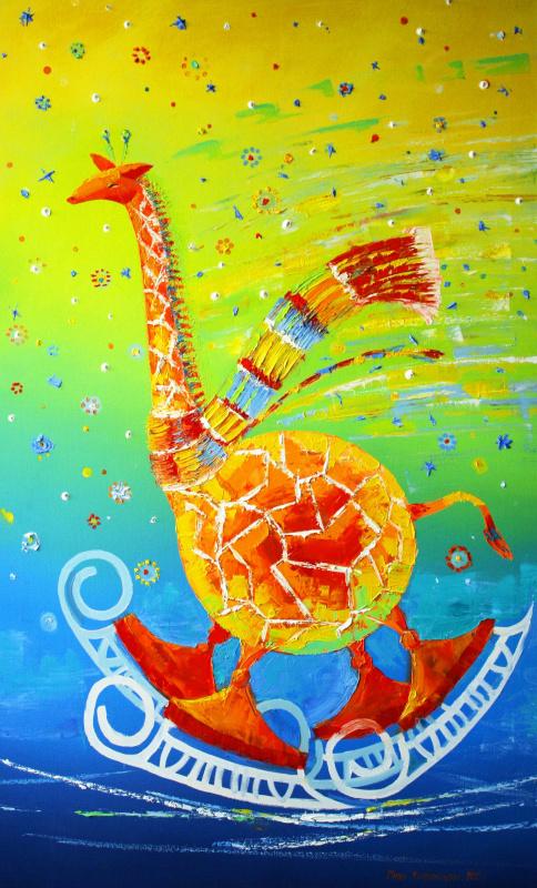 Жираф на коньках
