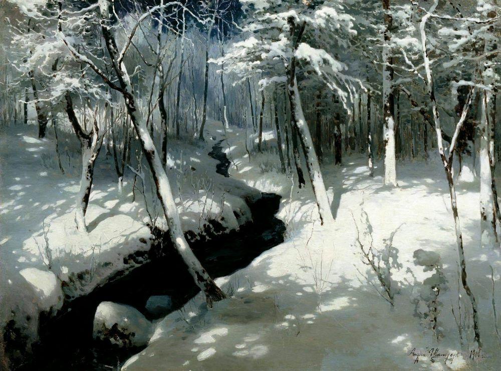 Андрей Николаевич Шильдер. Ручей в лесу