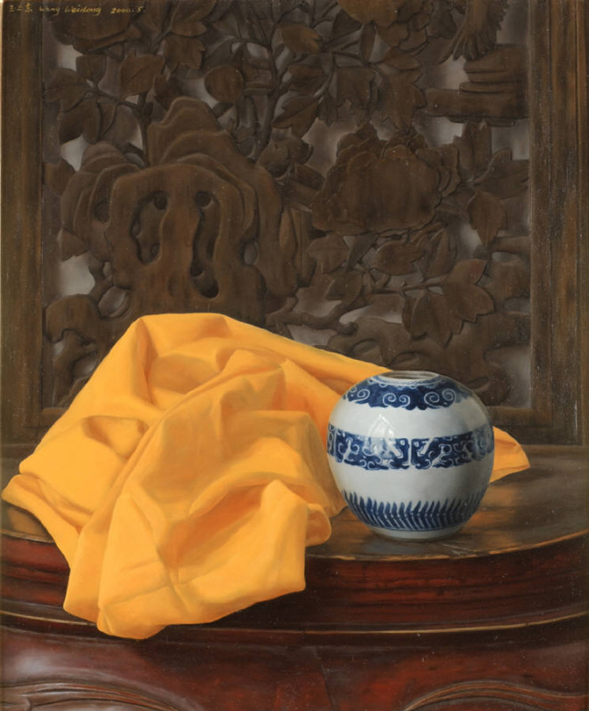 Ван Вейдонг. Желтая ткань