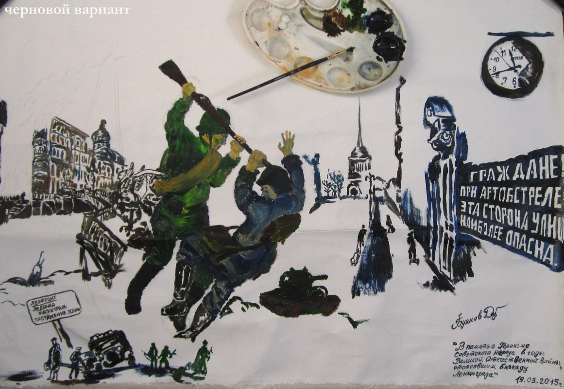 Дмитрий Юрьевич Буянов. In the process of painting