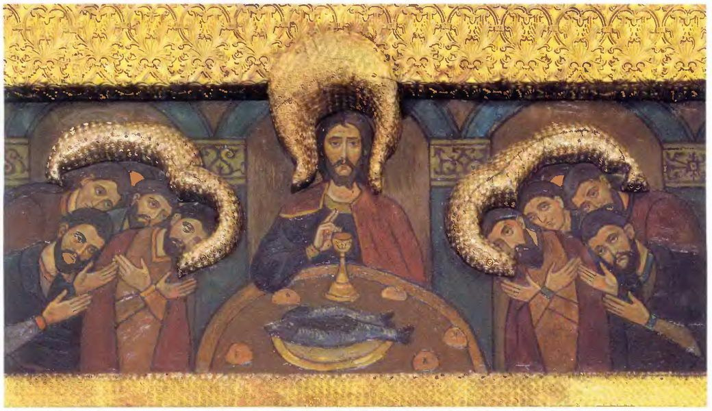 Nicholas Roerich. Perm iconostasis. Holy gates with gate canopy. The last supper