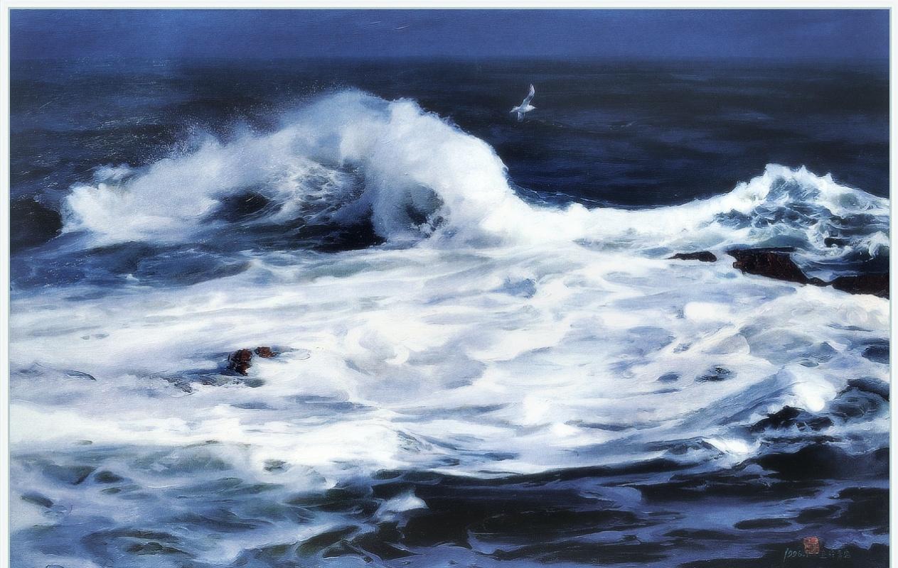 Ю. Пуджиес. Песня моря